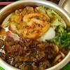 麺屋 まる - 料理写真:あつあつ鍋焼きうどん[\700]