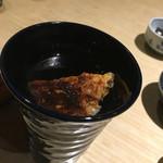 瀬里奈 - ヒレ酒