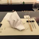 祇園 佐橋 - スタイリッシュなお箸にフォーク&ナイフ