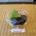浜田屋菓子舗 - 料理写真:コーヒーわらび餅のパック状態