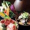 燦 - 料理写真:タジン鍋