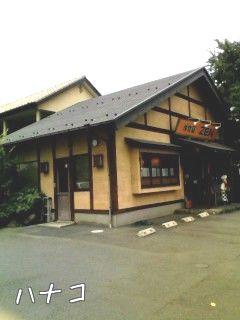 洋食屋ZEN