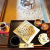 生粉打 作美 - 料理写真:盛り950円