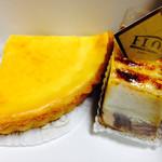 フロプレステージュ - チーズタルトとシブストオマロン