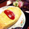 日進第一 - 料理写真:オムライス