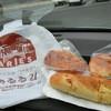 あるるのパン - 料理写真:あるるのパン3種。