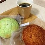 バンテルン - 料理写真:モーニングセット(500円)