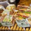 パン家ジパング - 料理写真: