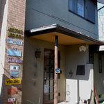 cafe花豆 - カフェ花豆 入口