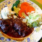 cafe花豆 - 和牛ほほ肉の赤ワイン煮