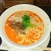 創作中華酒房 そら - 料理写真:担々麺750円