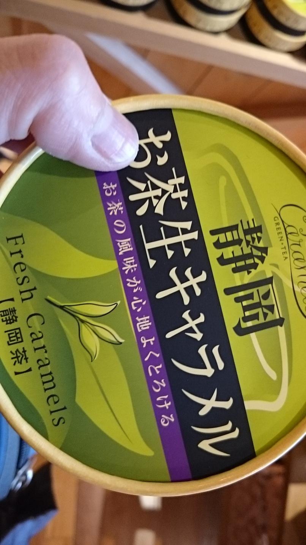 箱根高原ホテル 売店