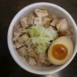 麺屋 明星 - 2016年1月 チャーシュー味玉丼 300円