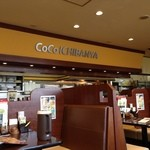 CoCo壱番屋 - H.28.2.10.昼 テーブル席から厨房・カウンター席方向