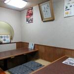 満る市寿司 - 店内