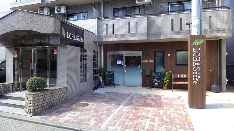 LOHAS cafe 今池
