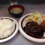 穂久斗 - ハンコロ ライス 味噌汁 でセット