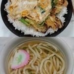 屋島 - かき揚丼、定食に付いているミニ?うどん