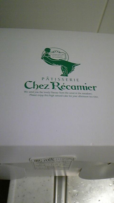 Chez Recamier �������������w�X