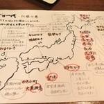 47352813 - 牡蛎日本地図