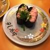 すし市場 - 料理写真: