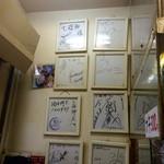 七福神 - サイン色紙