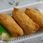 小僧寿し - 料理写真:いなり3個
