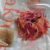 柿安ダイニング - 料理写真:紅芯大根とドライフルーツのジュエリーサラダ、オニオンドレッシング