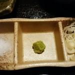 北野家本店 - 塩+わさび+ねぎ