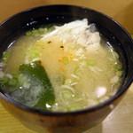 鮨義 - 海鮮味噌汁
