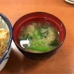天丼てんや - 嬉しい味噌汁サービス付き  具も多い(^^)