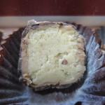 菜の花 - 料理写真:栗トリフ断面アップ