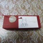 菜の花 - その他写真:栗トリフ 3個入りパッケージ状態