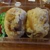ポッポおじさんの大分からあげ - 料理写真:とり飯2個210円(税込)