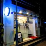 47387546 - 『ボキューズドール2003』日本代表、名店シェフとして活躍した 実力派シェフ川端清生のビストロ 本格フランス料理