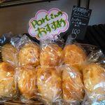 エルポール - 柚子酵母のコーンパン