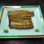 三好 - 白焼き