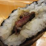 ほんのり屋 - 牛タン青唐味噌むすび 320円