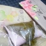 風月堂 - 葉の塩加減が絶妙の桜餅