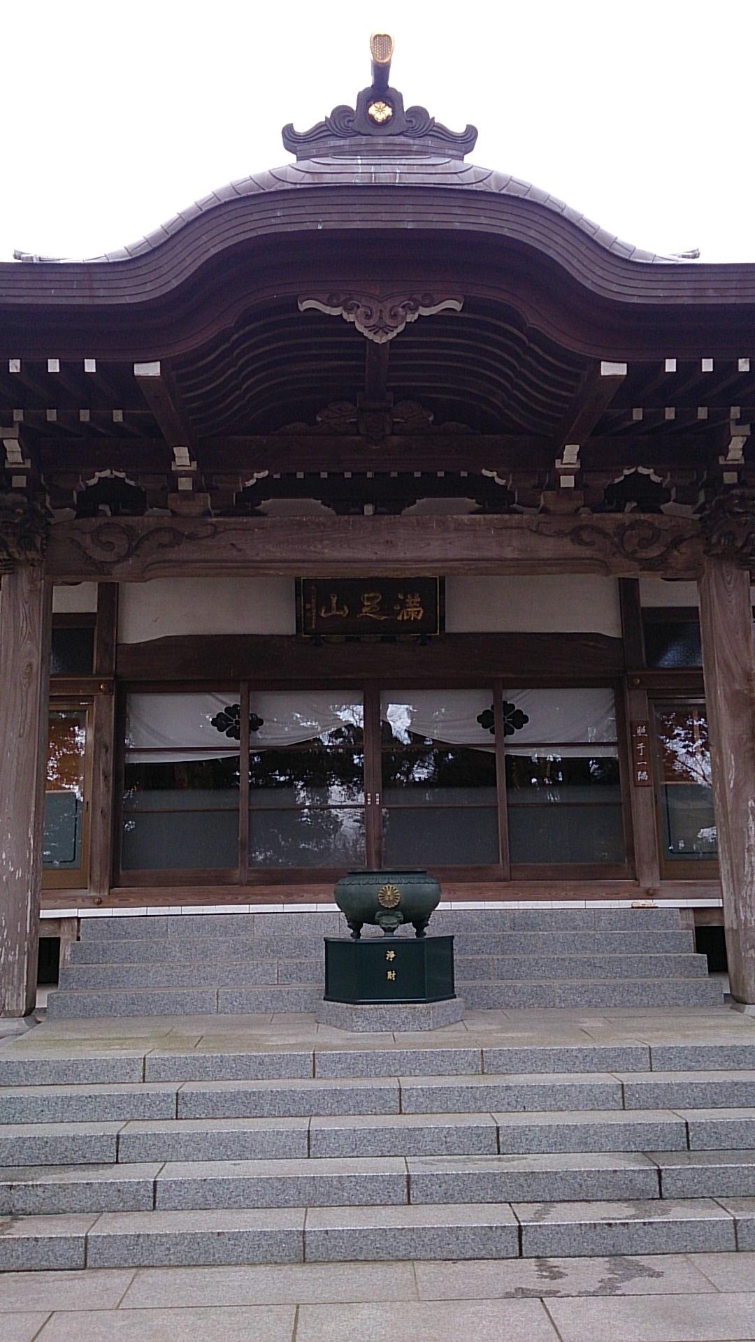 海老原川魚店
