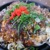 お好み焼き ひなせ - 料理写真:かきおこ  950円