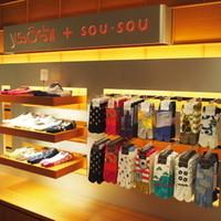SOU・SOUの地下足袋や手ぬぐいもお店で購入できます