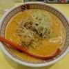 どうとんぼり神座 - 料理写真:担々麺