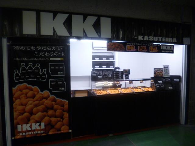 IKKI 弁天町駅店