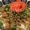 居酒屋 ぴん - 料理写真:そぼろご飯
