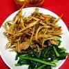 ピカイチ - 料理写真:ゴボウと細切り肉炒め+青菜炒め