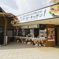 隣接する食のテーマパーク伊豆・村の駅