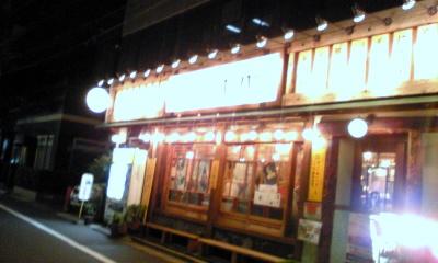 鉄板酒場アケボノヤ 両国店