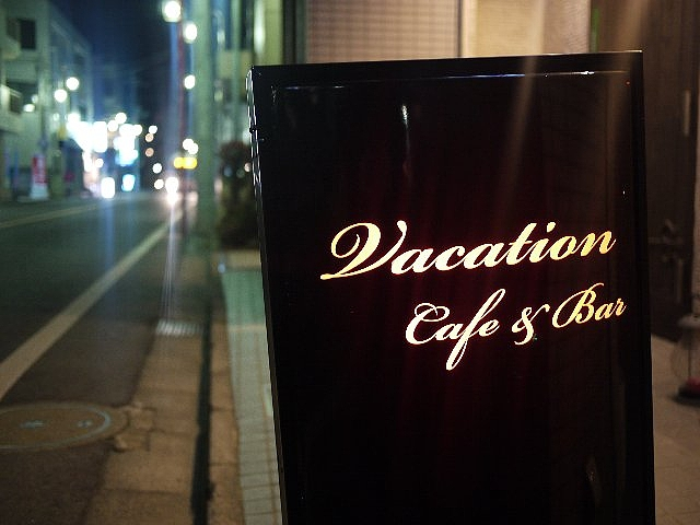 Cafe&Bar�@Vacation