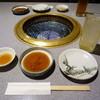新羅会館家族亭 - 料理写真:ウコン・ジンジャエールハイ